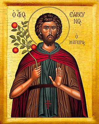 St. Euphrosynos